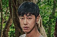 Jung Yun Ho